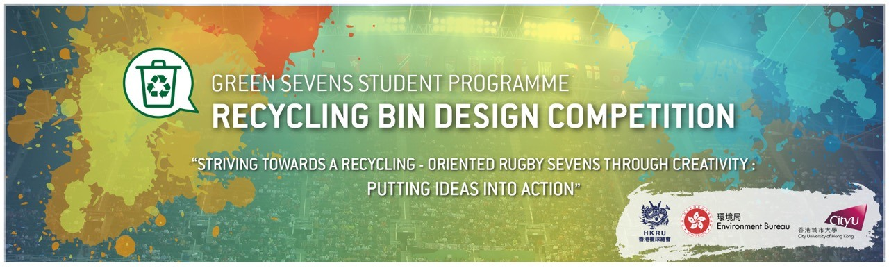 Recycling Bin Design Competition