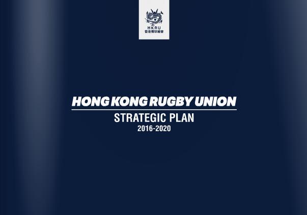 HKRU Strategic Plan 2016-2020