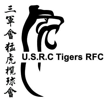Borrelli Walsh USRC Tigers 3