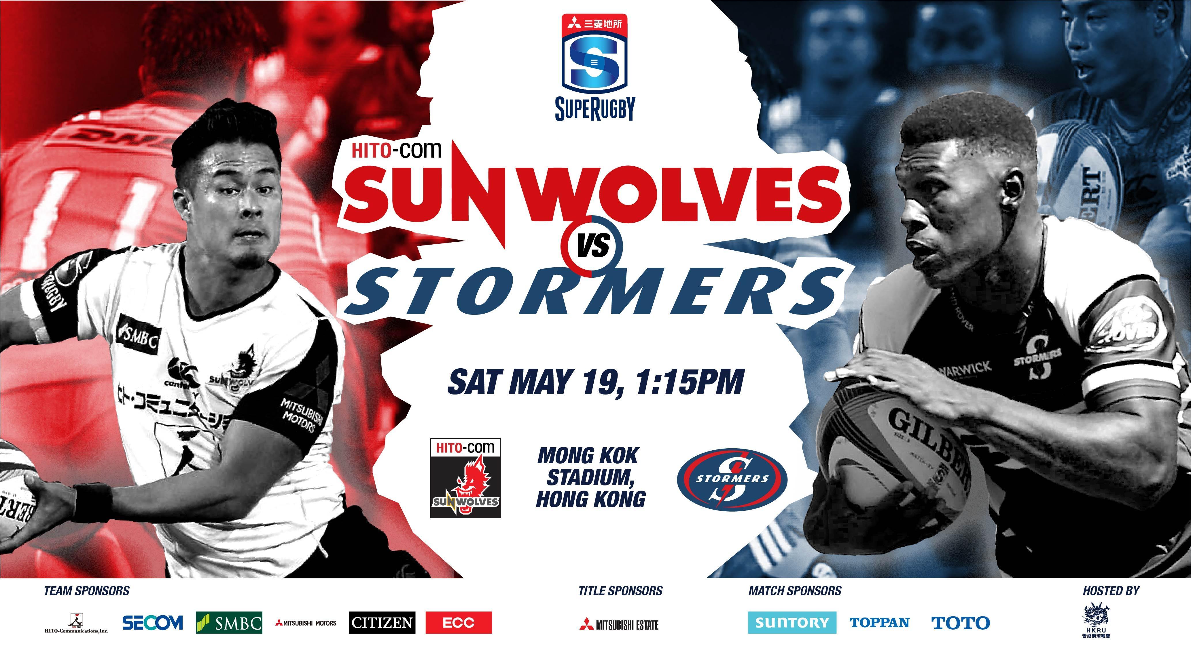 10440-Stormers_vs_Sunwolves_Landscape-4-03.jpg#asset:22990:url