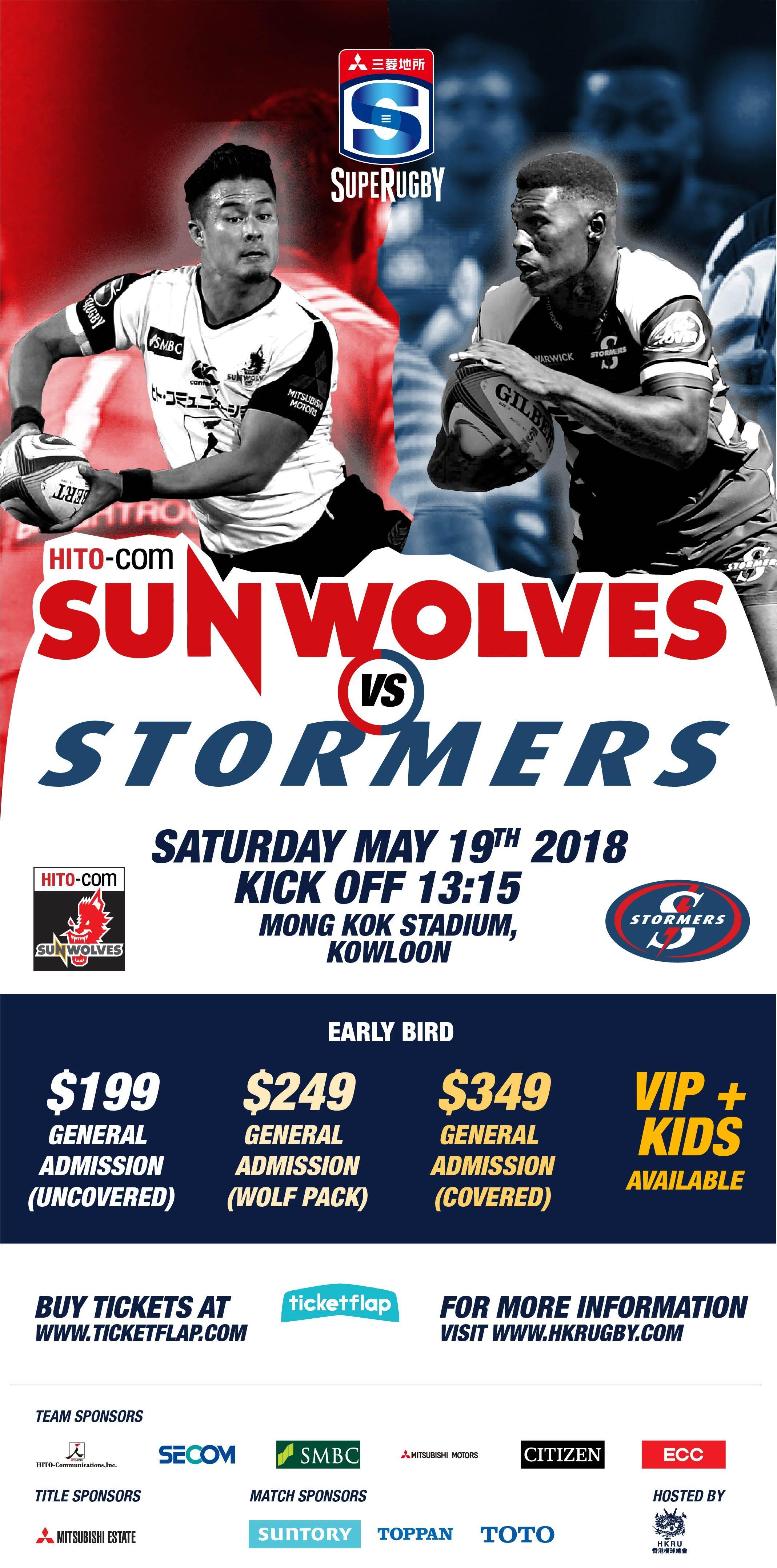 10440-Stormers_vs_Sunwolves_Landscape-5-05_EB-spreadout.jpg#asset:22986