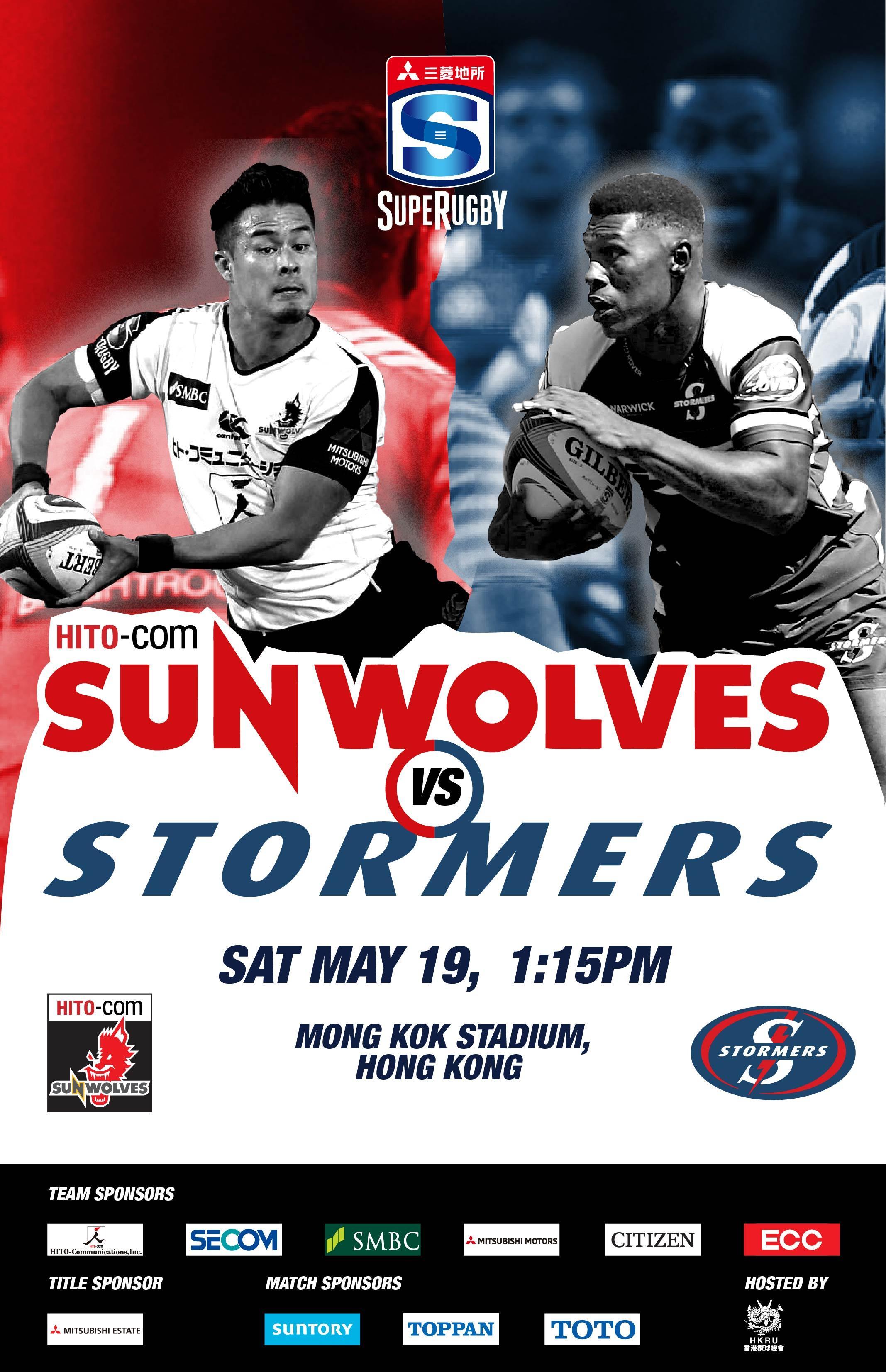 Sunwolves v Stormers