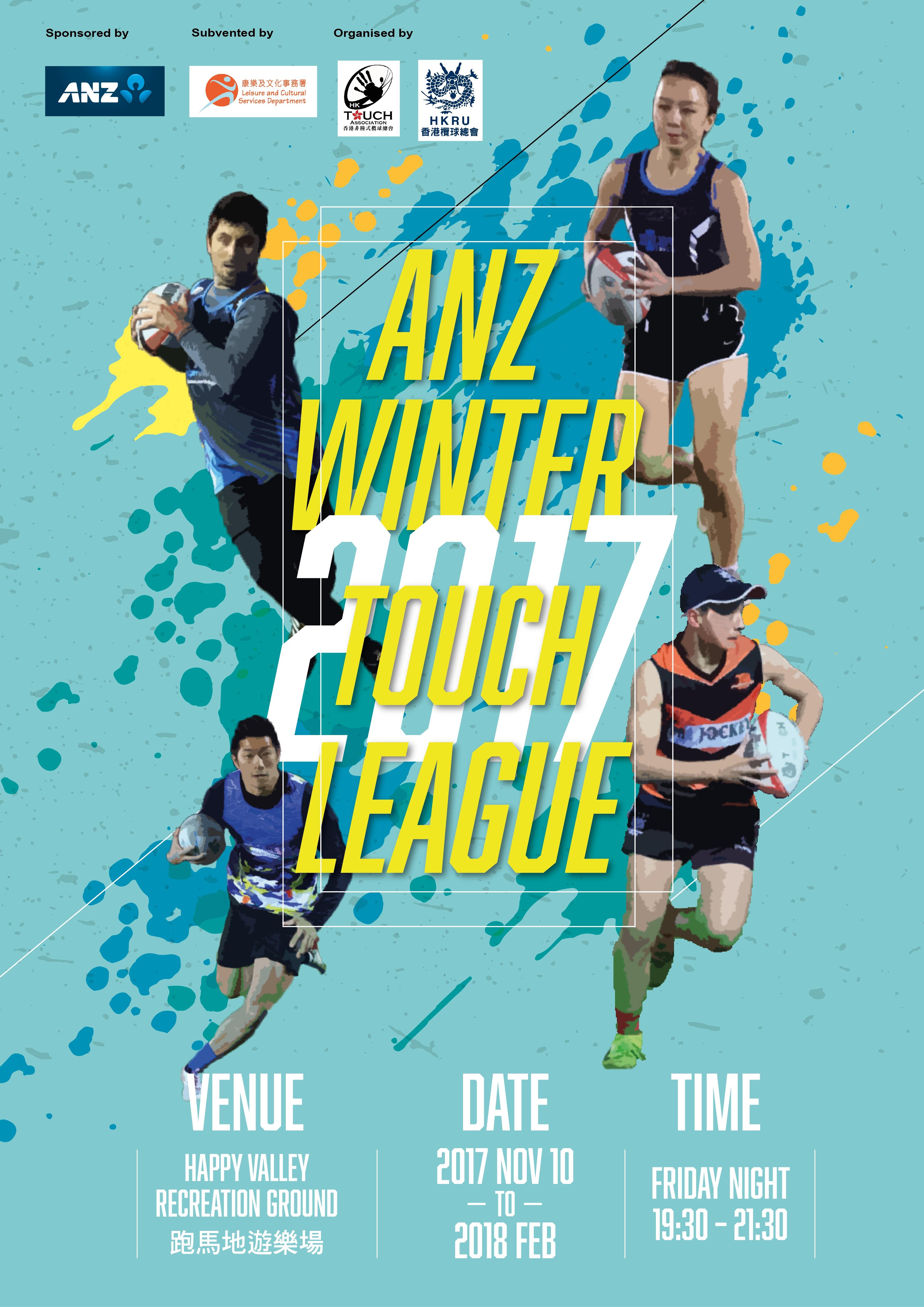 1706-winter-poster_final-01.jpg#asset:18965:url