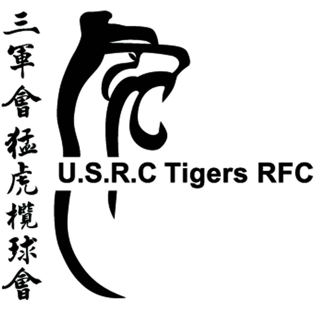 Borrelli Walsh USRC Tigers 2