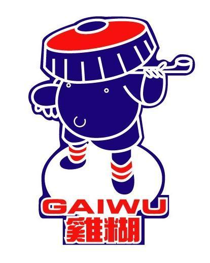 CPM Gai Wu Rebels