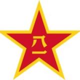解放軍塞科利達欖球隊.