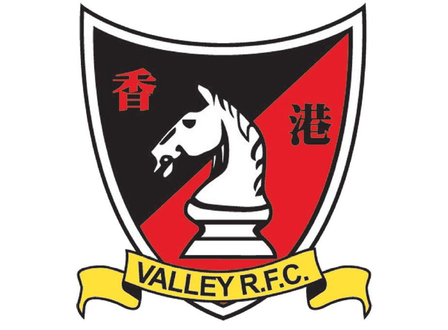 Valley Rugby Football Club