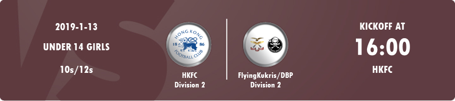 Under 14 Girls League | Hong Kong Rugby Union