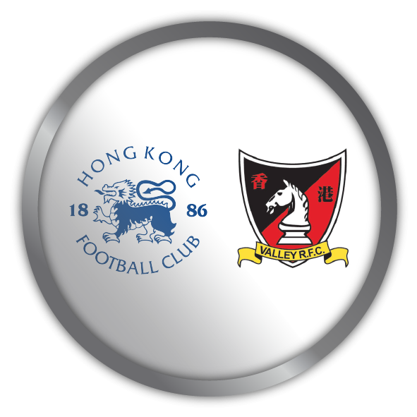 Hong Kong Football Club/Valley Fort