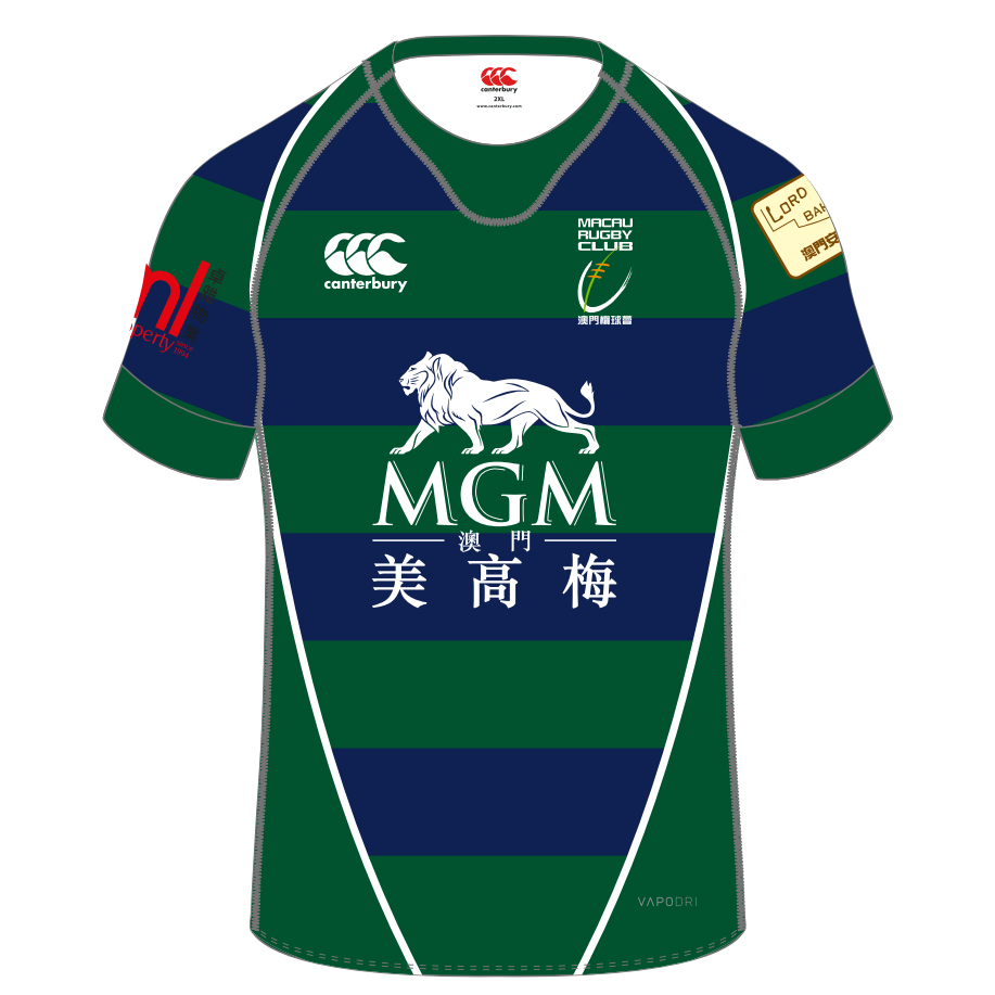 Rugby Division Kids/' Youth Shark T-ShirtRugby2017