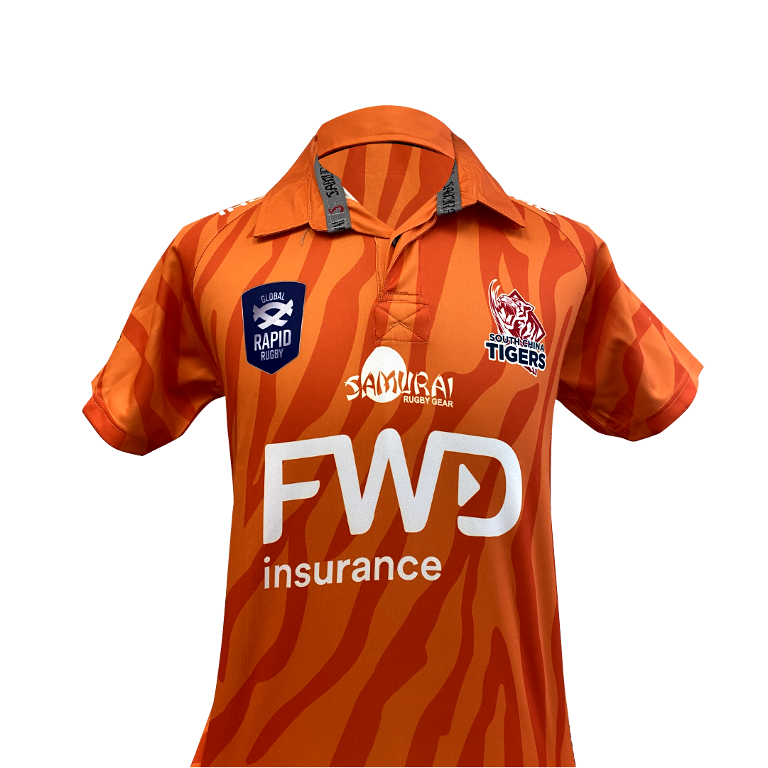South China Tigers 2020 MEN'S HOME REPLICA JERSEY thumbnail