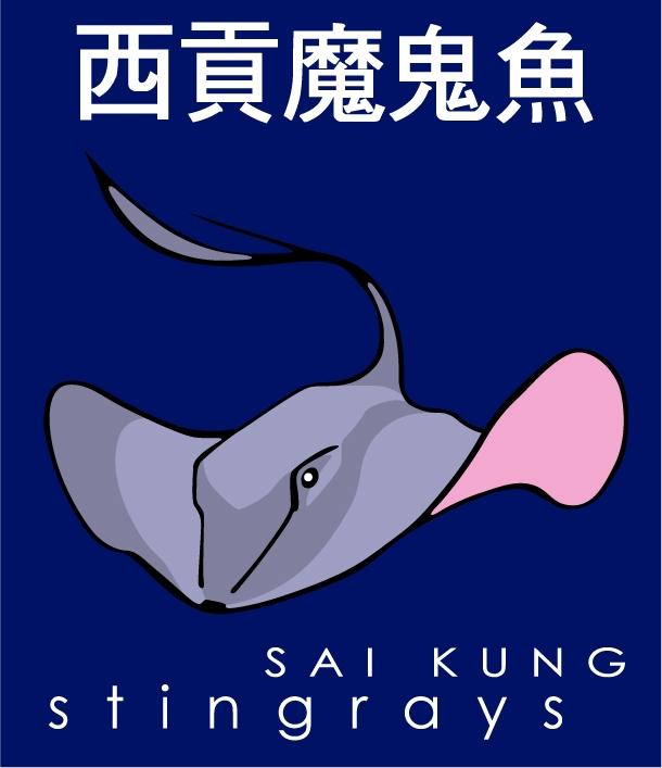 Sai Kung Stingrays1