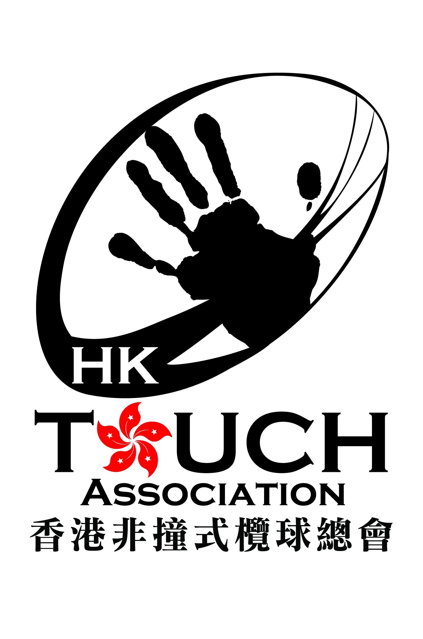 Touch-Rugby-Mod-1_bHigh-JPEG.jpg#asset:20710:url