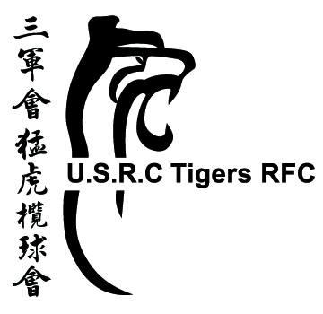 Borrelli Walsh USRC Tigers