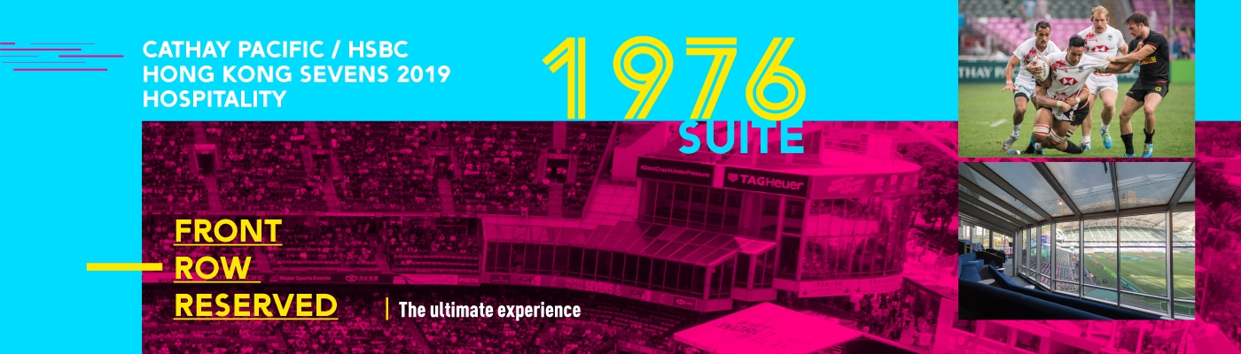 1976 Suite Front Row Reserved thumbnail